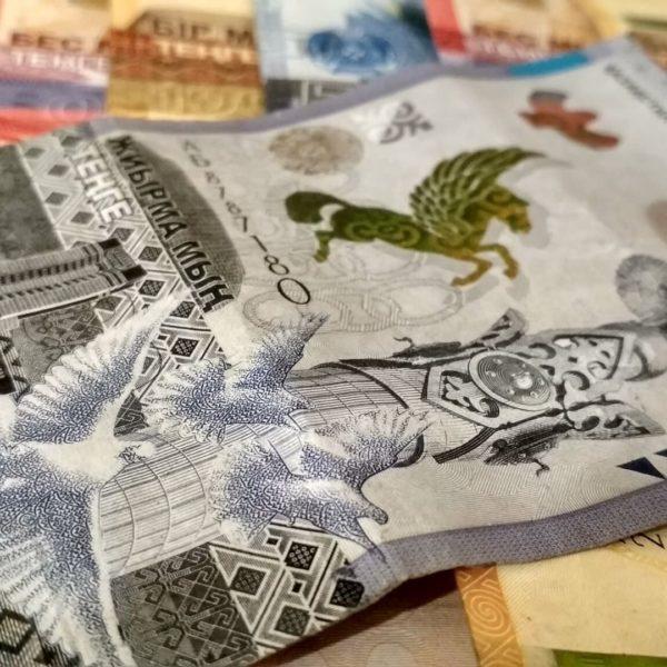 статьи новости о деньгах